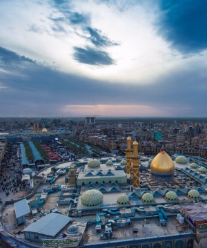 City of Karbala in Iraq.jpg